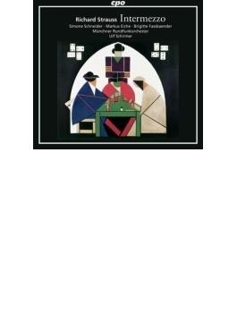 『インテルメッツォ』全曲 シルマー&ミュンヘン放送管、S.シュナイダー、アイヒェ、他(2011 ステレオ)(2CD)