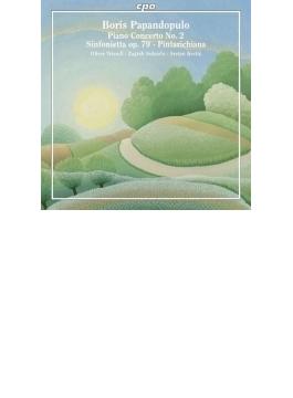 ピアノ協奏曲第2番、シンフォニエッタ、ピンタリキアーナ トリエンドル、クルスティク&ザグレブ・ソロイスツ