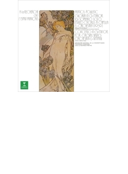 グローリア、オルガン協奏曲 プレートル&フランス国立放送管、カルテリ、デュリュフレ