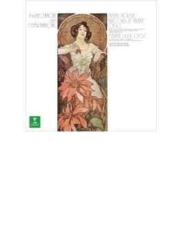 『バッカスとアリアーヌ』第2組曲、詩篇第80番 ボド&パリ管弦楽団