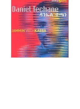 Jammin' With Kassa