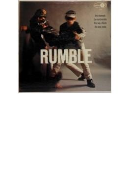 Rumble (Rmt)