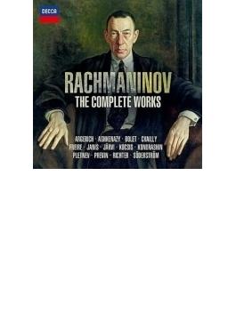 作品全集 アシュケナージ、リヒテル、アルゲリッチ、プレヴィン、コンセルトヘボウ管、ロンドン響、他(32CD)