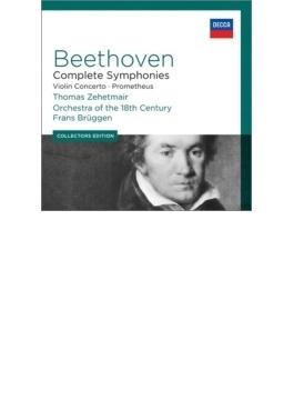 交響曲全集(1984~92)、ヴァイオリン協奏曲、他 ブリュッヘン&18世紀オーケストラ、ツェートマイアー(7CD)