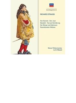 ドン・キホーテ、ドン・ファン、町人貴族、死と浄化、マクベス、『ばらの騎士』からワルツ マゼール&ウィーン・フィル、グルダ(2CD)