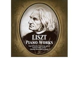 La Campanella, Liebestraum, 3, -piano Works: フジ子・ヘミング Etc