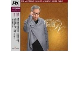 細聽 (Aqcd)(白版)(Ltd)