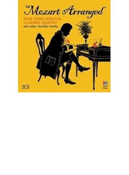 ピアノ・ソナタ集(2台ピアノ版)、協奏交響曲(弦楽六重奏版)、他 ジュリア・アダム、ヘルスコヴィッチ、オーストラリア・アンサンブル(2CD)