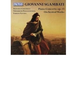 ピアノ協奏曲、序曲『コラ・ディ・リエンツォ』、子守歌 カラミエロ、ヴェントゥーラ&ニュルンベルク・フィル