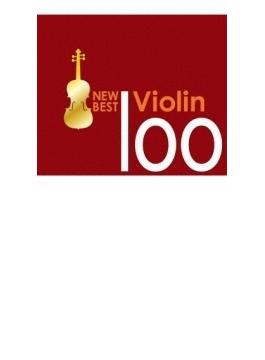 New Best Violin 100