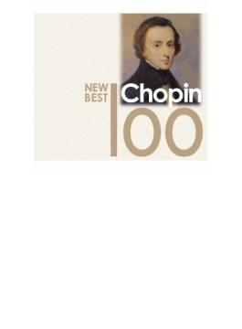 New Best Chopin 100
