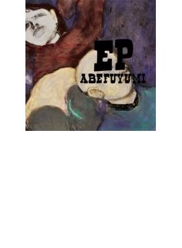 ABEFUYUMI EP