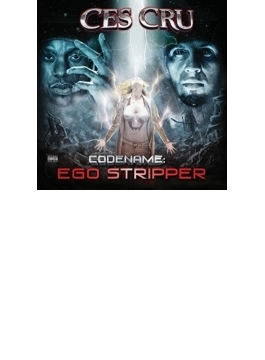 Codename: Ego Stripper