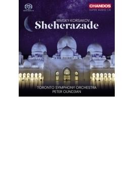『シェエラザード』 ウンジャン&トロント交響楽団
