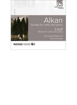 アルカン:チェロ・ソナタ、リスト:チェロとピアノのための作品集 ベルトラン、アモワイヤル
