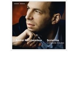 練習曲全曲、ピアノ・ソナタ第7番『白ミサ』 コロベイニコフ