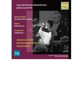 ショスタコーヴィチ:交響曲第5番『革命』、ブラームス:ヴァイオリン協奏曲、他 スヴェトラーノフ&フランス国立管、クレーメル(1978 ステレオ)(2CD)