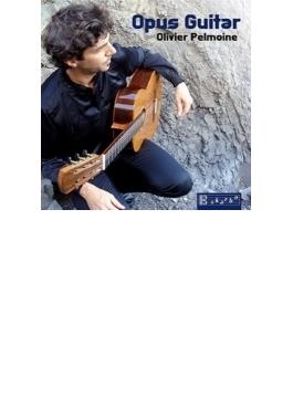 『オーパス・ギター~世界のギター曲集』 オリヴィエ・ペルモワンヌ