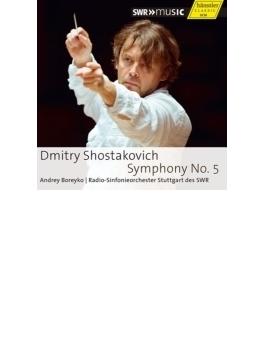 交響曲第5番『革命』 ボレイコ&シュトゥットガルト放送交響楽団