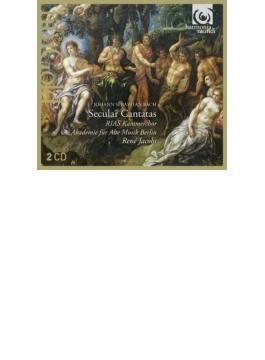 世俗カンタータ集 ヤーコプス&ベルリン古楽アカデミー、RIAS室内合唱団(2CD)
