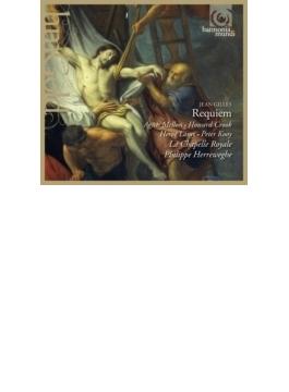 レクィエム、『主よ、われ汝を愛せん』 ヘレヴェッヘ&シャペル・ロワイヤル