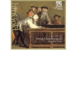 弦楽四重奏曲第37番~第42番 カザルス四重奏団(2CD)