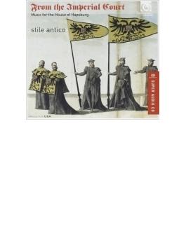 『宮廷より~ハプスブルク家の音楽』 スティレ・アンティコ