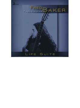 Life Suite