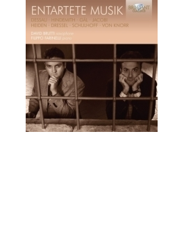 退廃音楽~サクソフォンとピアノのための作品集 ブルッティ、ファリネッリ(2CD)
