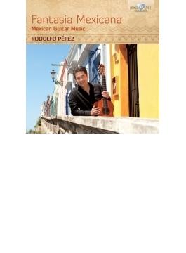 『ファンタジア・メキシカーナ~メキシコのギター作品集』 ロドルフォ・ペレス