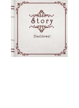 Story (A TYPE)