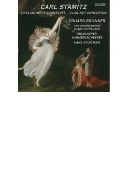 クラリネット協奏曲全集 ブルンナー、シュタードルマイアー&ミュンヘン室内管(3CD)