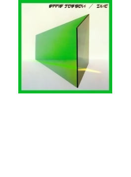 Green Album (紙ジャケット)
