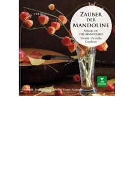マンドリンのための協奏曲集 ウーゴ・オルランディ、シモーネ&イ・ソリスティ・ヴェネティ