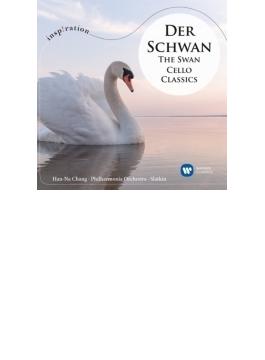 白鳥-ハンナ・チャン/チェロ名曲集 スラトキン&フィルハーモニア管