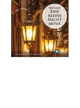 アイネ・クライネ・ナハトムジーク、音楽の冗談、セレナータ・ノットゥルナ アーノンクール&ウィーン・コンツェントゥス・ムジクス