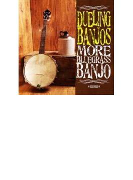 Dueling Banjos: More Bluegrass Banjo