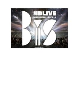 BiS解散LIVE 「BiSなりの武道館」(仮) (DVD)【LIVE本編収録】