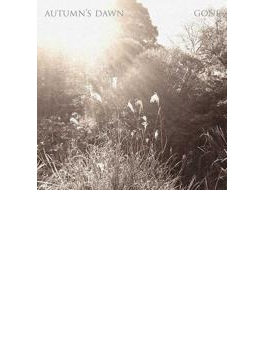 Gone (Digibook)(Ltd)