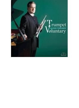 Alexei Tokarev: Trumpet Voluntary