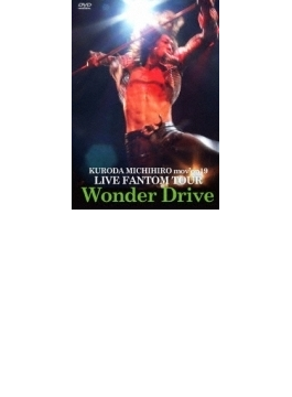 KURODA MICHIHIRO mov'on19 LIVE FANTOM TOUR Wonder Drive
