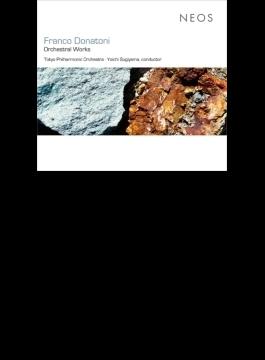 管弦楽作品集~エサ、プロム、ブルーノのための二重性、他 杉山洋一&東京フィル