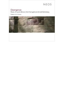 『発散~ローリー・アルトマン、コルンゴルト、シェーンベルクの音楽』 プラットフォームK+Kウィーン