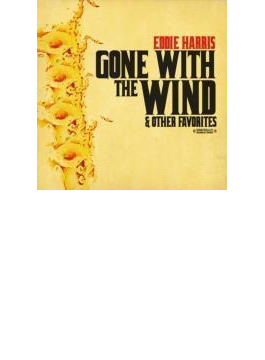 Gone With The Wind & Other Favorites