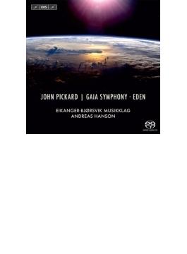 ガイア交響曲、エデン A.ハンソン&アイカンゲル=ビョルスヴィーク・ムシークラーグ
