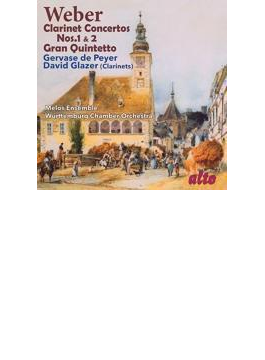 Clarinet Concerto, 1, 2, : Glazer De Peyer(Cl) Faerber / C.davis / +quintet