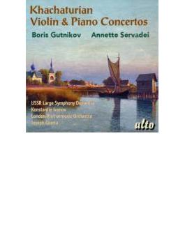 Violin Concerto, Piano Concertos: Gutnikov(Vn) K.ivanov / Ussr Large So Servadei(P) Giunta / Lpo