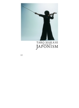 Taro Hakase World Tour 2013 JAPONISM