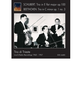 シューベルト:ピアノ三重奏曲第2番、ベートーヴェン:ピアノ三重奏曲第3番 トリエステ三重奏団