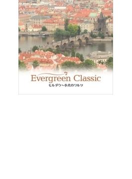 Evergreen Classic IV モルダウ-小犬のワルツ